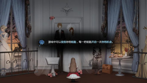 人偶馆绮幻夜游戏界面4