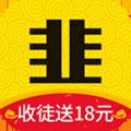 韭菜资讯app