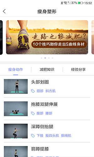 云貝佳app截圖5