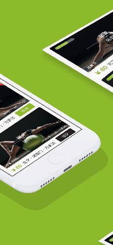 光豬圈健身app截圖2