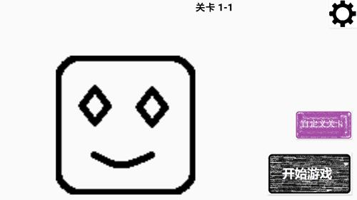方塊游戲截圖2