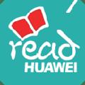 華為閱讀app