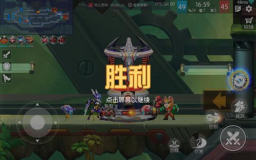 超能戰隊7
