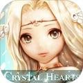 水晶之心Crystal Hearts