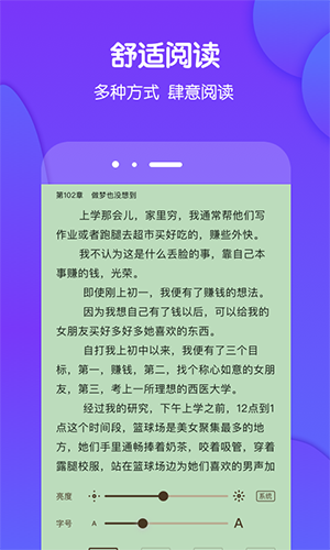 酷匠閱讀app截圖1