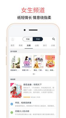 愛樂閱app截圖1