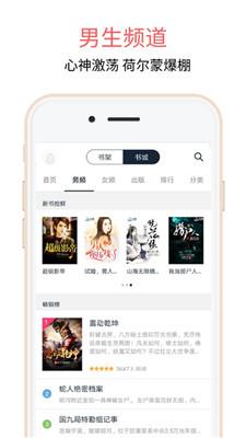 愛樂閱app截圖2
