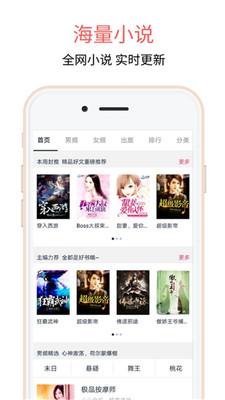 愛樂閱app截圖4