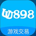 UU898游戲交易app