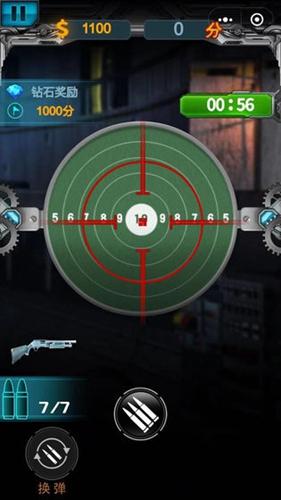 枪火军校截图2