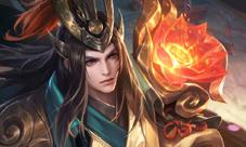 王者荣耀周瑜赤莲之焰图片 新皮肤高清壁纸展示