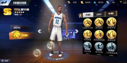 最强NBA8