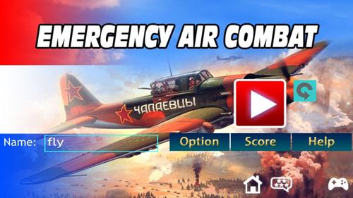 緊急空戰截圖1
