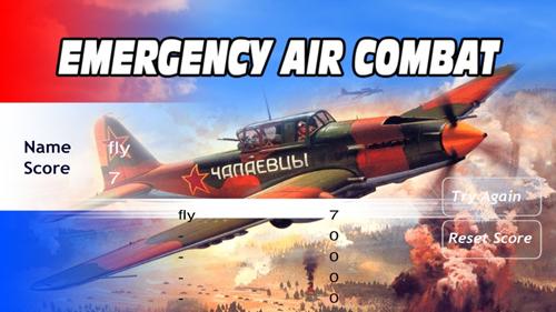 緊急空戰截圖2