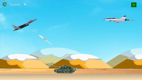 緊急空戰截圖5