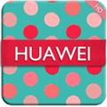 華為桌面app