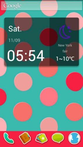 华为桌面app截图2