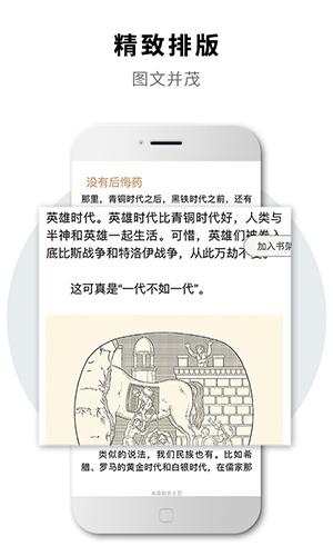 2040書店app截圖4