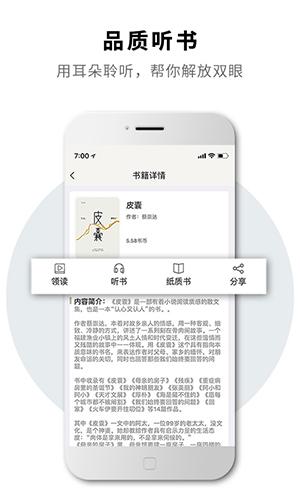 2040書店app截圖1