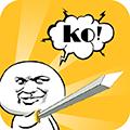 斗圖神器app