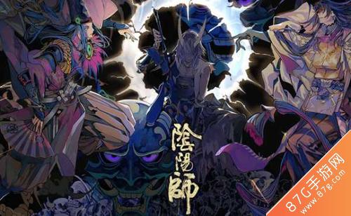 陰陽師式神排行榜9月4