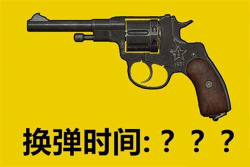 和平精英換彈最慢的槍械4