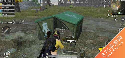 和平精英帳篷怎么獲得3
