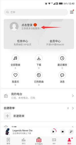 華為音樂app無法同步到手表