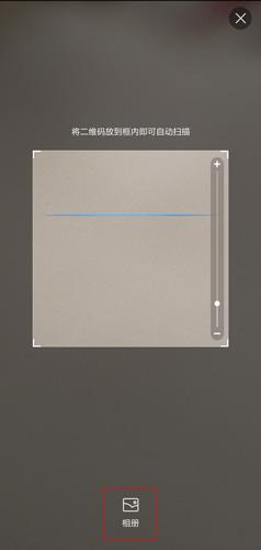百度网盘app图片2