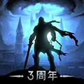 地下城堡2:黑暗�X醒