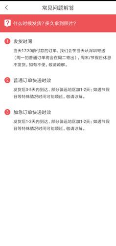 證件照隨拍app圖片3