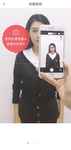 證件照隨拍app3