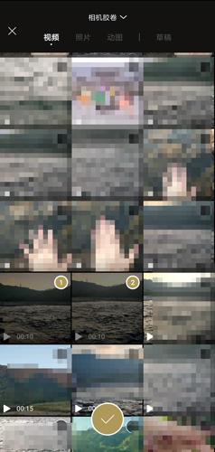 一閃app圖片2