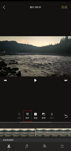 一閃app圖片3