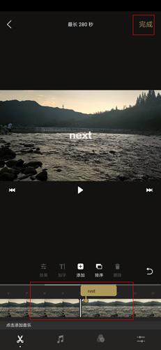 一閃app圖片6