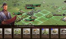 三国志战略版分城怎么建造 建筑玩法攻略