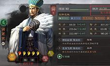 三国志战略版6级地需要多少兵力 兵力值分析