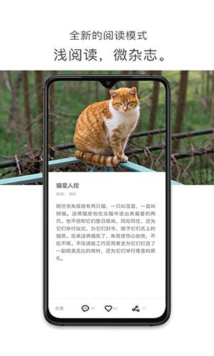 简讯app截图3