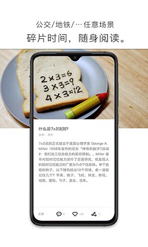 简讯app截图4
