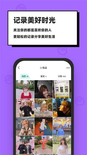 脸球app截图1