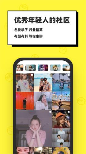 脸球app截图2