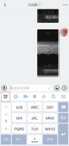 手机百度输入法图片1