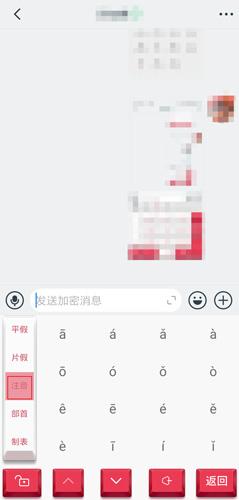 手机百度输入法图片3