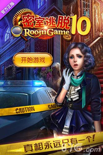 侦探游戏排行榜3