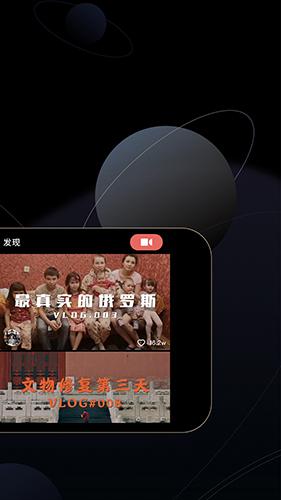 WIDE app截圖2