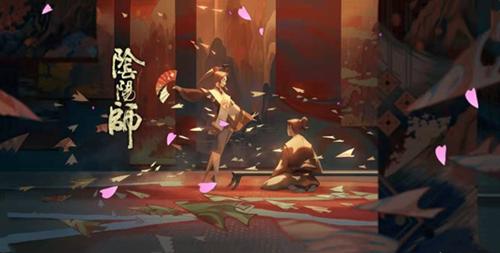 阴阳师纸舞1