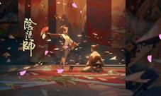 阴阳师纸舞怎么样 SR新式神纸舞技能属性图鉴