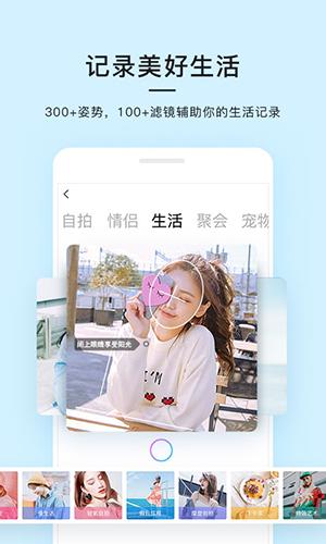 21 app截图1