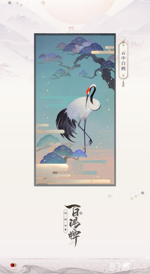 阴阳师百闻牌3