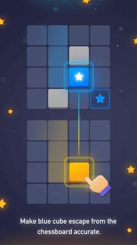 念力方块截图3
